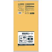 日本サニパック サニパック 食品用シート1000角 黄 B10Y 1冊(100枚) 868-8551(直送品)