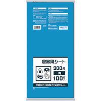 日本サニパック サニパック 食品用シート900角 青 B09B 1冊(100枚) 868-8544(直送品)