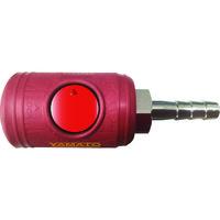 ヤマトエンジニアリング ヤマト ボタン式カップリングソケット BLB22-SH-P 1個 102-6040 (直送品)