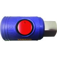 ヤマトエンジニアリング ヤマト ボタン式カップリングソケット BLB23-SF-P 1個 102-6045 (直送品)