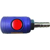 ヤマトエンジニアリング ヤマト ボタン式カップリングソケット BLB23-SH-P 1個 102-6041 (直送品)