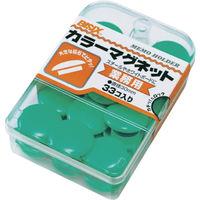 ミツヤ(mitsuya) ミツヤ カラーマグネット#30緑33個 M20400 BX3-51-GR 1パック(33個) 115-5301(直送品)