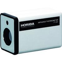 堀場製作所 堀場 放射温度計 汎用タイプ IT-480W 1個 114-6209(直送品)