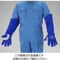 エスコ(esco) [M] 溶接用ロング革手袋(牛革) 1セット(2双) EA353AT-101(直送品)