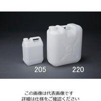 エスコ(esco) 20Lポリタンク (封印キャップ) 1セット(2個) EA508AV-220(直送品)