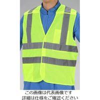 エスコ(esco) [M] 安全ベスト(蛍光ライム) 1セット(2枚) EA983R-207(直送品)