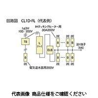 河村電器 オール電化対応ホーム分電盤 CL1D4 3518-2FL 1個(直送品)