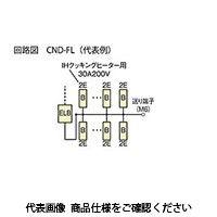 河村電器 オール電化対応ホーム分電盤 CND 3406-2FL 1個(直送品)