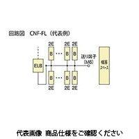 河村電器 スマートホーム分電盤 CNF 3306-2FL 1個(直送品)
