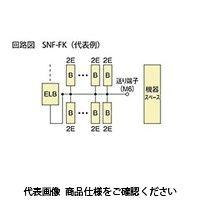 河村電器 スマートホーム分電盤 SNF 3510-0FK 1個(直送品)