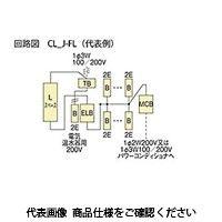河村電器 太陽光発電+時間帯別電灯契約用ホーム分電盤 CL2J 3520-2FL 1個(直送品)