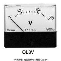 春日電機 パネル用計器(正方形、長方形タイプ) QLシリーズ QL8V30 QL 8 V 30 1台 (直送品)