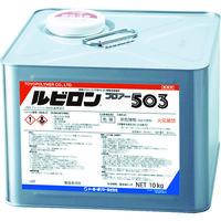 トーヨーポリマー ルビロン フロアー503 10kg 2RF503-010 1缶(10000g) 855-8619(直送品)
