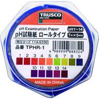 トラスコ中山(TRUSCO) TRUSCO pH試験紙 ロールタイプ 7mm×5M Ph1〜14 TPHR-1 1袋(1個) 114-5330 (直送品)
