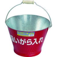 土井金属化成 ヒシエス トタン吸殻バケツ TSBK 1個 860-0053(直送品)