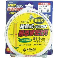 カモ井加工紙 カモ井 吊るすだけ 粘着式ハエ取り TSURUSUDAKE 1パック(3枚) 114-2143 (直送品)