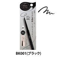 BK001(ブラック)