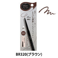 BR320(ブラウン)