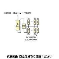 河村電器 EV回路付ホーム分電盤 CLA 3626-2FLV 1個(直送品)