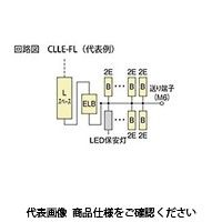 河村電器 LED保安灯付ホーム分電盤 CLLE 3409-2FL 1個(直送品)