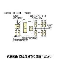 河村電器 オール電化対応ホーム分電盤 CL1D33 3410-2FL 1個(直送品)