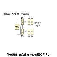 河村電器 スマートホーム分電盤 CNB 3626-0FL 1個(直送品)
