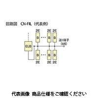河村電器 スマートホーム分電盤 CN 3514-2FIL 1個(直送品)
