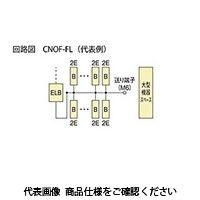 河村電器 スマートホーム分電盤 CNOF 3506-2FL 1個(直送品)