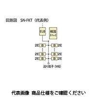 河村電器 タテ型スマートホーム分電盤 SN 3732-4FKT 1個(直送品)