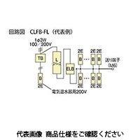 河村電器 時間帯別電灯契約専用型ホーム分電盤 CLFB5 3624-2FL 1個(直送品)