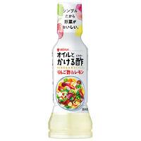 ビネガースタイル アップル&レモン 1本