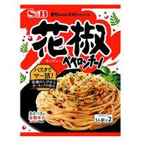 エスビー食品 S&B まぜるだけのスパゲッティソース 花椒ペペロンチーノ 1個