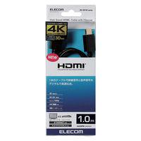 HDMIケーブル 1.0m ブラック