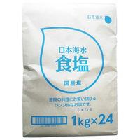 日本海水 食塩 1kg 503415 1袋(24Kg:1Kg×24個入 )