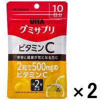 UHAグミサプリ ビタミンC 1セット(10日分×2袋) UHA味覚糖 サプリメント