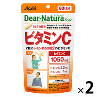 ディアナチュラ(Dear-Natura)スタイル ビタミンC 1セット(60日分×2袋) アサヒグループ食品 サプリメント