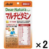 ディアナチュラ(Dear-Natura)スタイル マルチビタミン 1セット(20日分×2袋) アサヒグループ食品 サプリメント