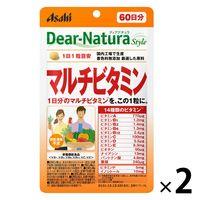 ディアナチュラ(Dear-Natura)スタイル マルチビタミン 1セット(60日分×2袋) アサヒグループ食品 サプリメント