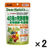 ディアナチュラ(Dear-Natura)スタイル 48種の発酵植物 1セット(60日分×2袋) アサヒグループ食品 サプリメント