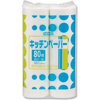 シモジマ キッチンペーパー 大 004711003 1セット(8袋)(直送品)