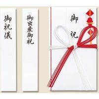 シモジマ 金封 慶事用 K-10 赤白7本花結 004864906 1セット(15枚)(直送品)