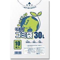 LD半透明ゴミ袋 #025 30L 006604791 1セット(10枚入×100)(直送品)