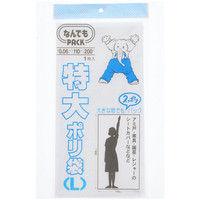 特大ポリ袋(L) 006689803 1セット(30パック)(直送品)
