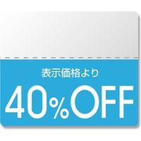シモジマ タックラベル カラー40%OFF 007037274 1セット(200片入×10)(直送品)