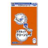 MSKW-08O マグネットクリーンシート 大 橙 007309130 1セット(1枚入×50枚)(直送品)