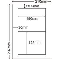 CWL-6(S) 和紙ラベル A4 2面 007430353 1セット(100袋) (直送品)