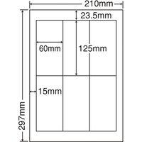 CWL-4(S) 和紙ラベル A4 6面 007430355 1セット(100袋) (直送品)