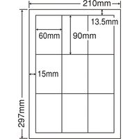CWL-3(S) 和紙ラベル A4 9面 007430356 1セット(100袋) (直送品)