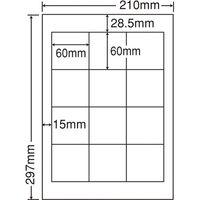 CWL-2(S) 和紙ラベル A4 12面 007430357 1セット(100袋) (直送品)