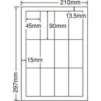 CWL-1(S) 和紙ラベル A4 12面 007430358 1セット(100袋) (直送品)